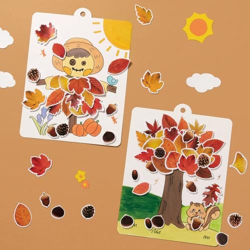 (민화샵) 가을 나뭇잎 종이액자